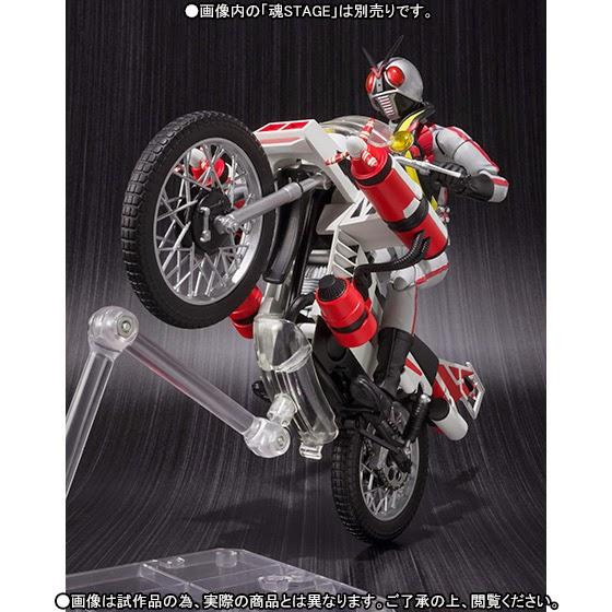 cruiser kamen rider x