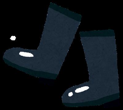 長靴のイラスト(靴)