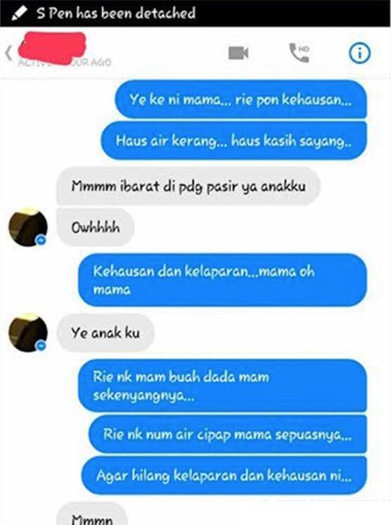 Perbualan seks ibu dan anak tersebar