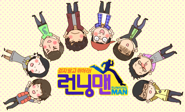 Runningman members with complete runningman guest list