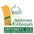 Greenways SCE