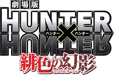 hunter x hunter movie fecha estreno enero 12 de 2013