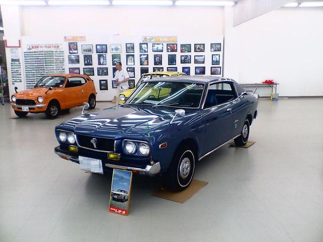 Subaru Leone, japoński klasyk, motoryzacja, stare modele, 日本車, ヒストリックカーは