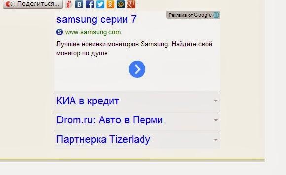 не показывается реклама гугл адсенс