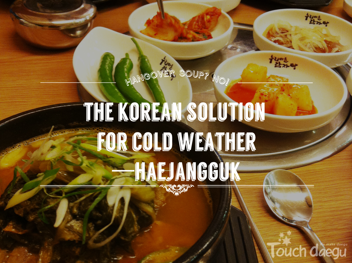 The Korean Solution for Cold Weather─Haejangguk(Hangover Soup)