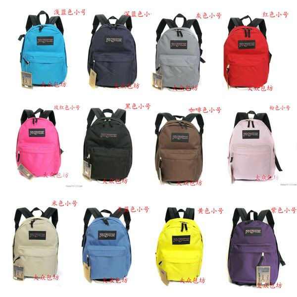 plain jansport bag spreedom kingdom