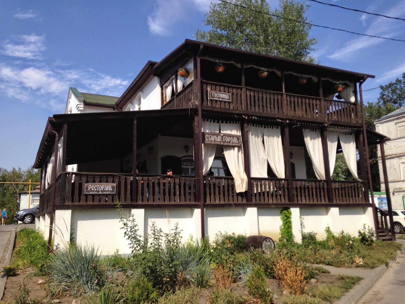 Starii-Gorod-Starocherkassk