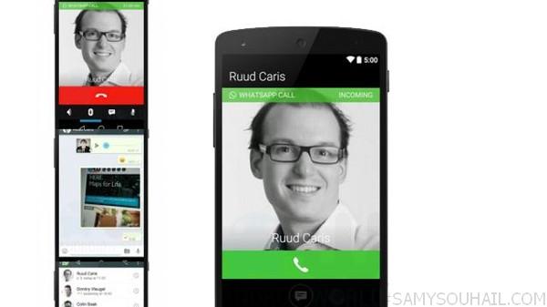 صور مسربة تكشف المكالمات الصوتية المرتقبة على whatsapp تطبيق واتساب