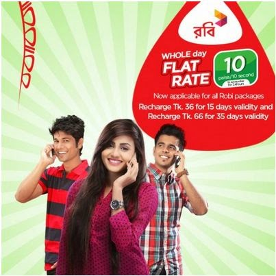 robi-saradin-flat-rate-offer