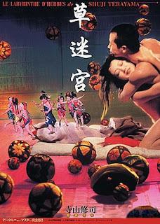 Grass Labyrinth – Kusa Meikyu (1983)