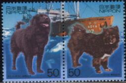 2000年日本国 「タロ ジロ」の切手