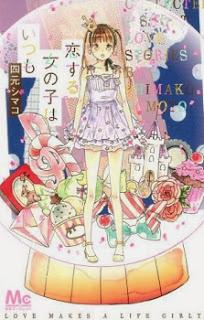 [Mangaká] Yomoto Shimako I154591