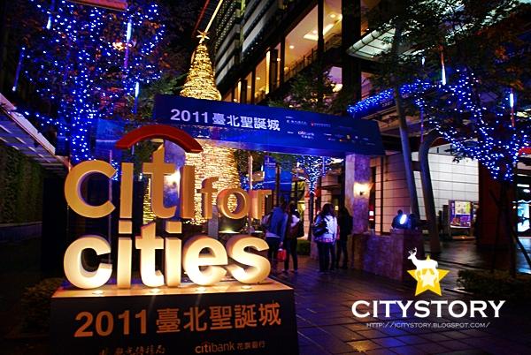 【台北●信義區●聖誕節】2011台北聖誕城!我們進城溜!