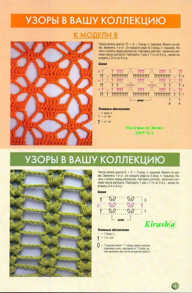 Tejido Facil Crochet