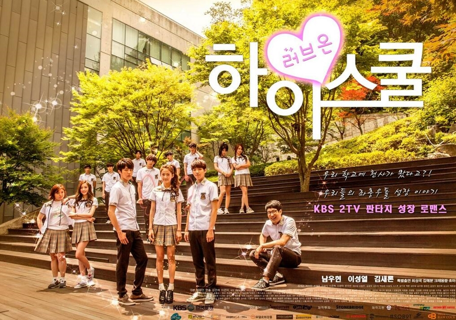 Download Drama Korea High School - Love On