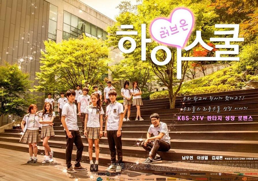 Download Drama Korea High School - Love On