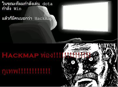 Hack Map Dota