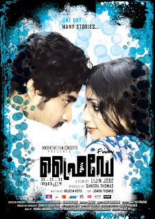poster cut of friday movie