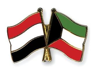 مشاهدة مباراة اليمن والكويت 6-1-2013 خليجي 21