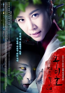 Gumiho: Tale Of The Fox Child