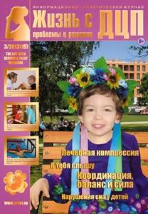 Movies - pdf magazines