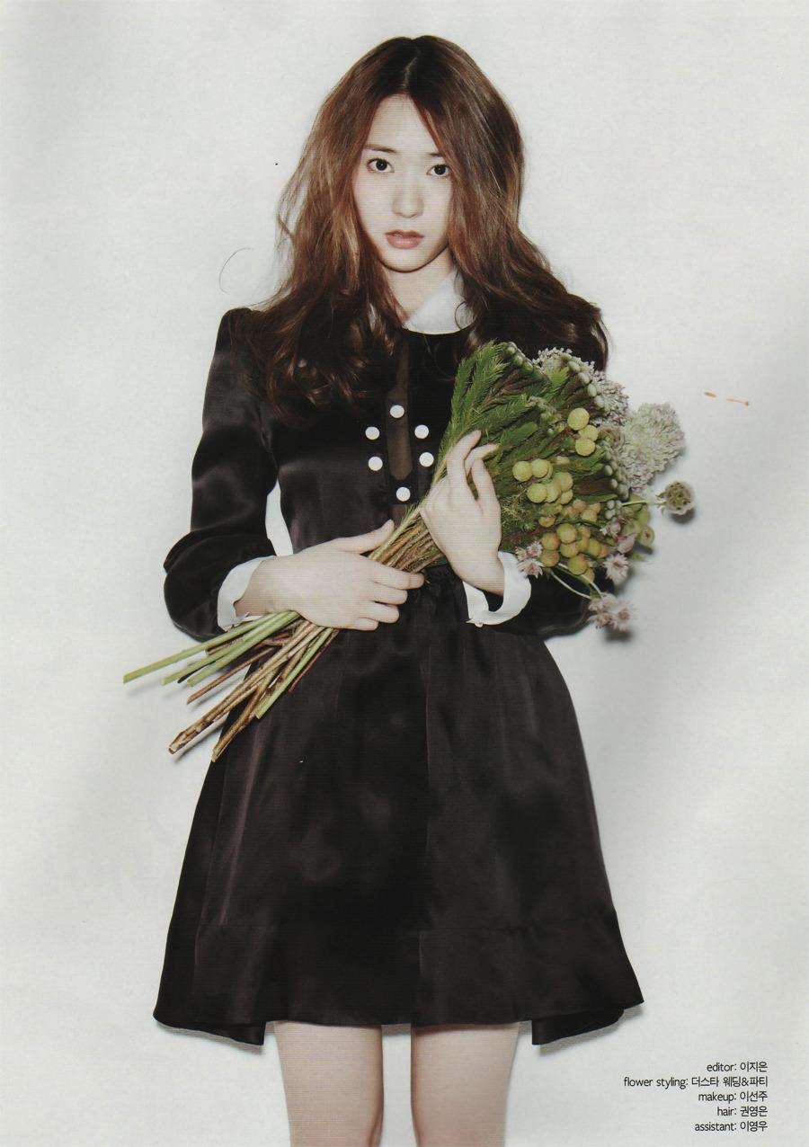 Entertainment Booth: f(x) Krystal F(x) Krystal
