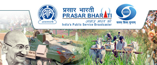 Prasar Bharti logo