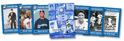 Jewish Baseball Cards