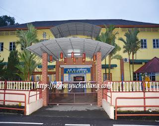 SJKC Lembing