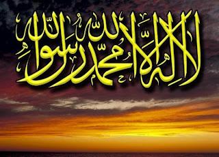 antara membaca syahadat dan bersyahadat