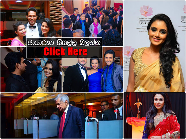 http://photo.gossip9lanka.co.uk/2015/11/sri-lanka-international-film-festival.html
