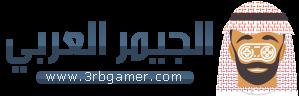 موقع الجيمر العربي
