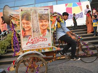 Andhra Pori Movie Poster Launch Event Photos