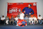 Broker 2 Audio release function photos-thumbnail-17
