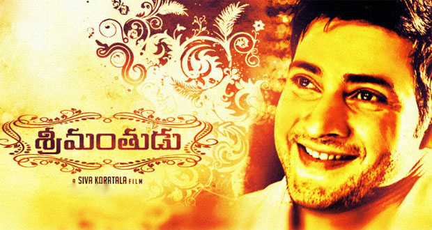 Mahesh Babu is Producer for Srimanthudu