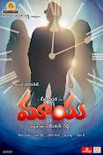 Maaya Movie wallpapers posters-thumbnail-13
