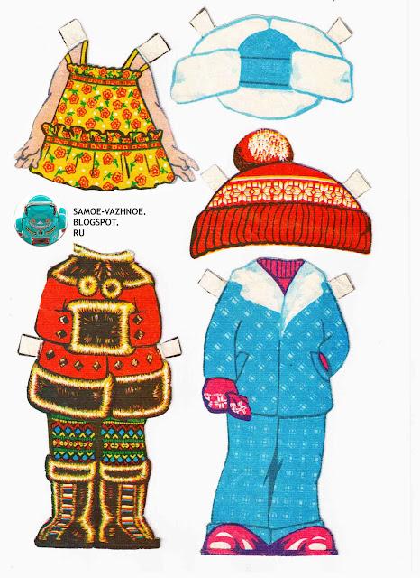 Вырезные куколки СССР с одёжкой вырезные куклы советские с одеждой