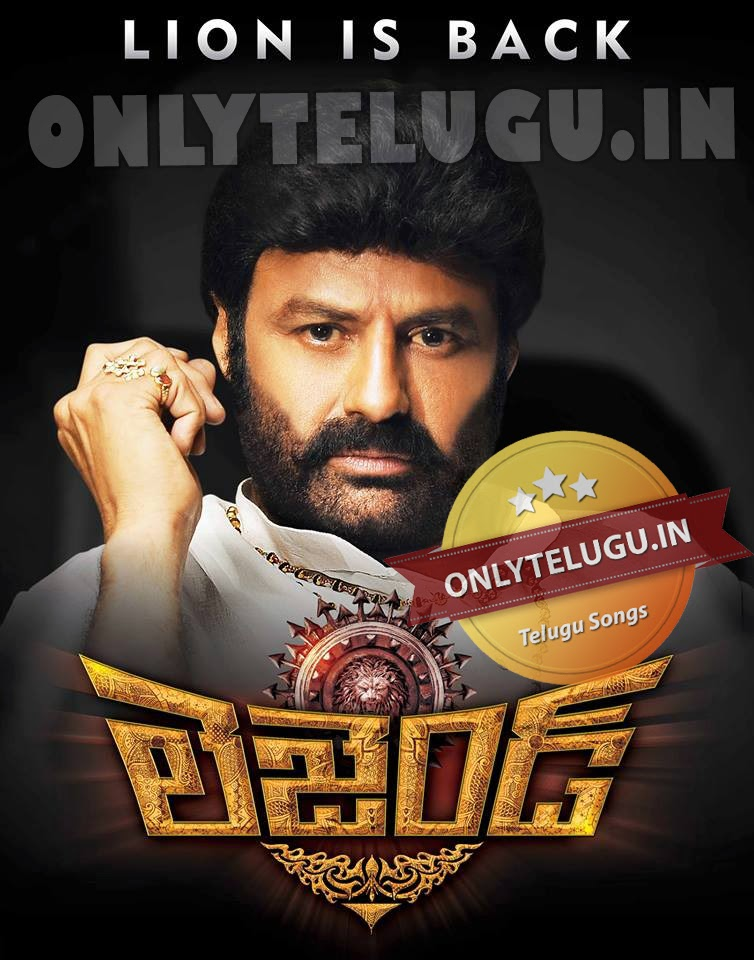 Legend 2014 Telugu Mp3 Songs Free Download,balakrishna Legend Mp3 Songs Download,Latest Telugu Movie Legend Songs Download,Legend Mp3 Free Download,Legend Audio Songs Download, Legend Songs Download,Free Legend Songs Download