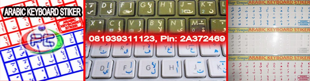 Welcome to Arabic Keyboard Sticker