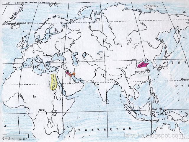 развивающие занятия по истории history maps