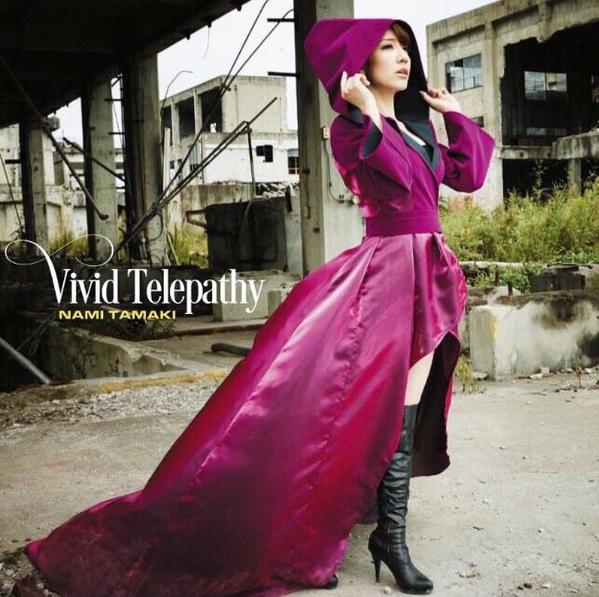 「Vivid Telepathy」 - Edición Limitada (CD+DVD)