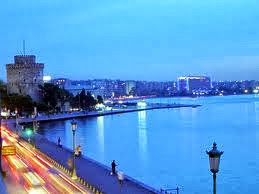 My city-Thessaloniki, Greece