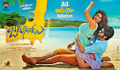 Jadoogadu first look wallpapers-thumbnail-6
