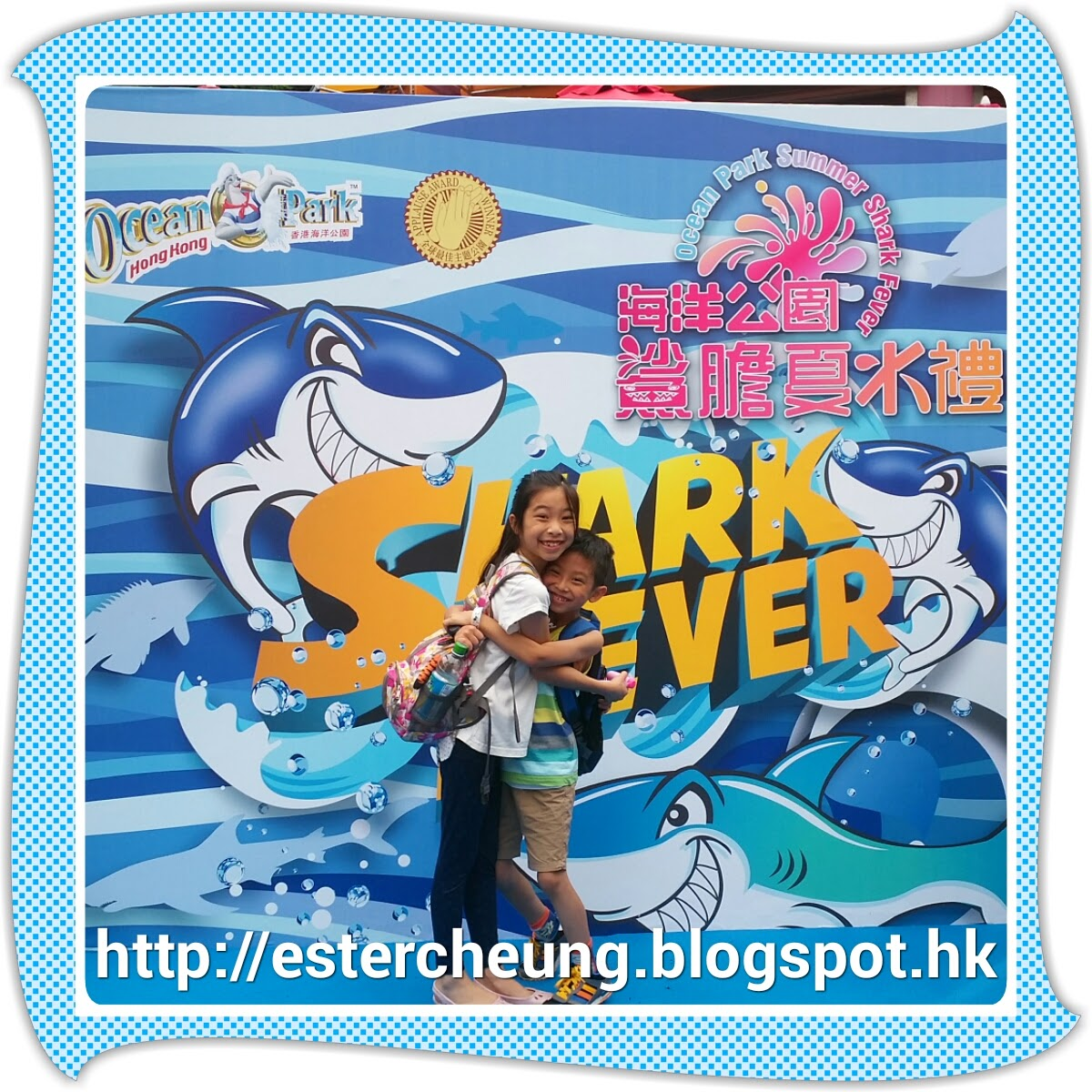 海洋公園玩水專區 ♡ 鯊膽夏水禮 2014 ♡ 率先試玩