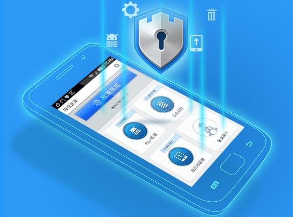百度一鍵Root APK / APP 下載,獲取手機 Root 權限工具推薦,Android 版