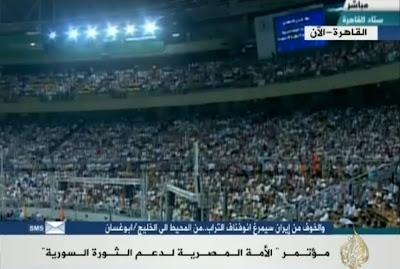 gambar kebangkitan rakyat mesir menyokong Mujahidin Syria