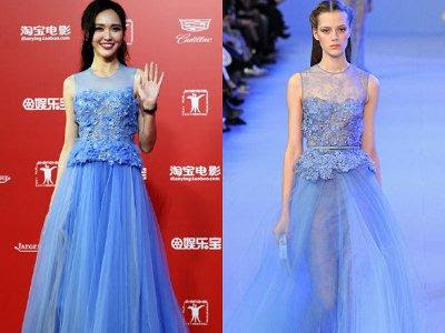 Tiffany Tang, Tiffany Tang fake dress, Elie Saab gown, counterfeit Elie Saab gown, Elie Saab gown fake
