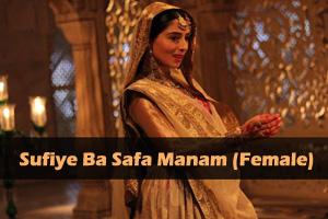 Sufiye Ba Safa Manam (Female)