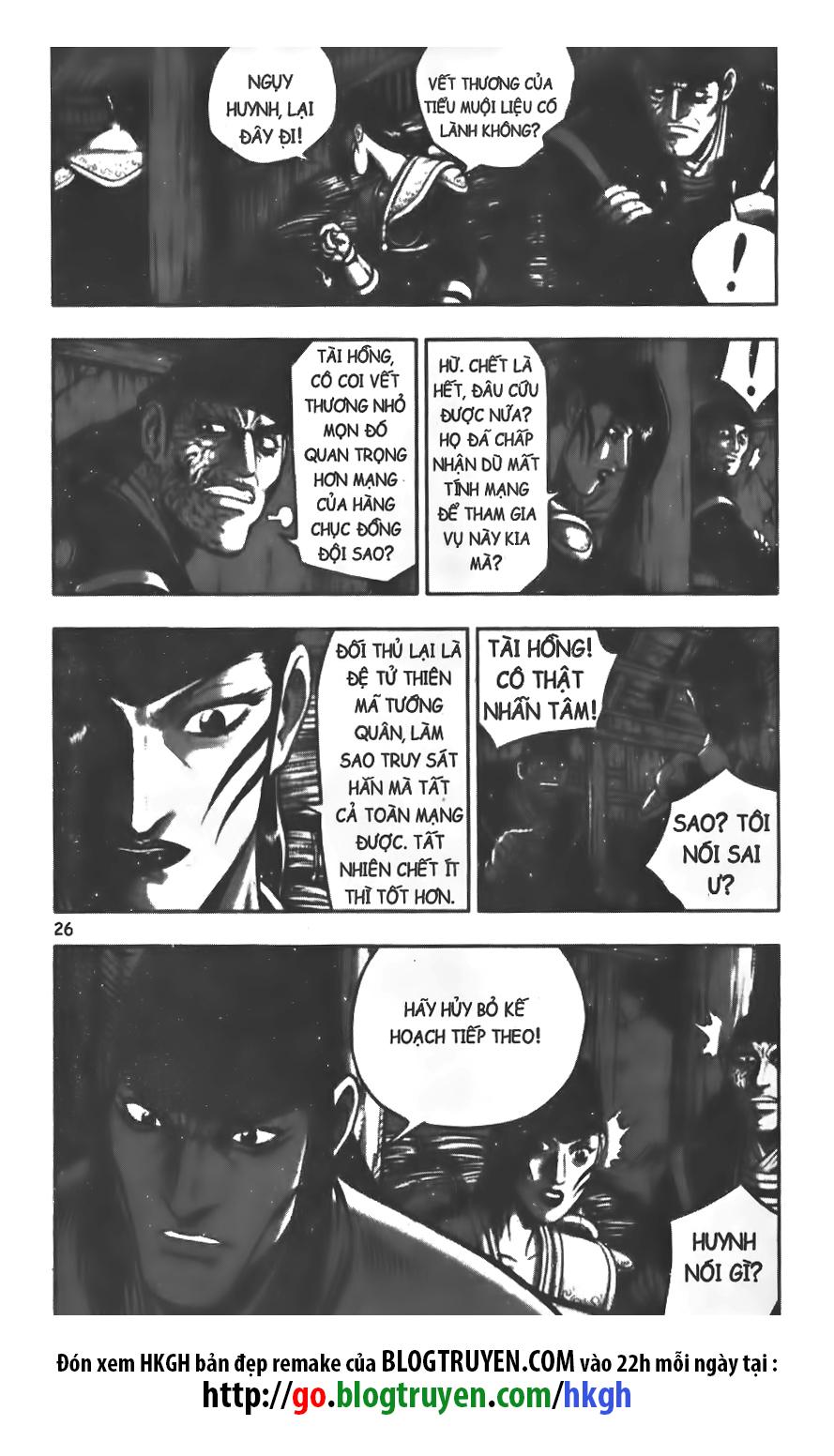 Hiệp Khách Giang Hồ chap 341 Trang 5 - Mangak.info