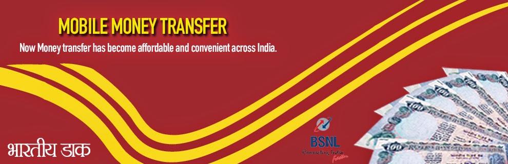 dop+mobile+money+transfer